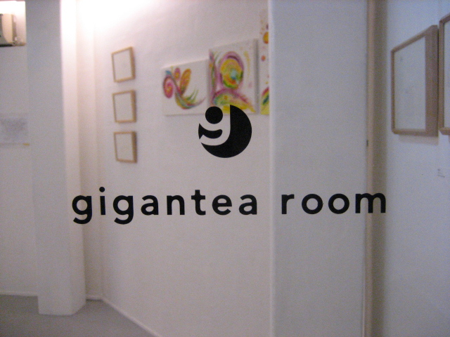 poster for gigantea room