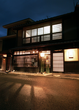 poster for Anewal Gallery