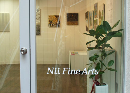 poster for Nii Fine Arts