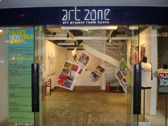 poster for ARTZONE