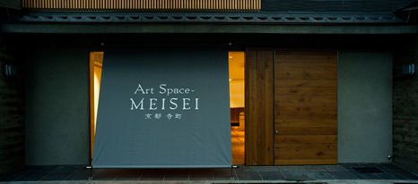 poster for Art Space - MEISEI