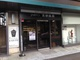 poster for Jarfo Art Gallery Kyoto