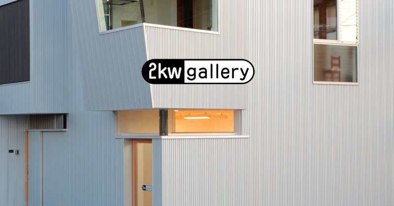poster for 2kw Gallery