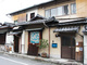 poster for HRD Fine Art